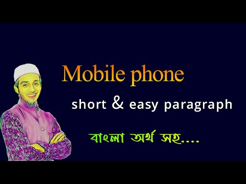 Mobile Phone Paragraph Suggestion Ll Mobile Phone Ll Jsc, Ssc, Hsc.