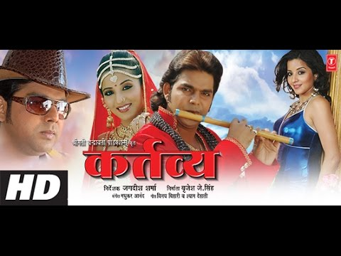 KARTAVYA In HD | Superhit Bhojpuri MOVIE | Feat.Superstar PAWAN SINGH & Sexy Monalisa