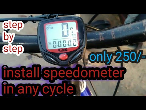 How to install cycle speedometer in any cycle mayank s 41