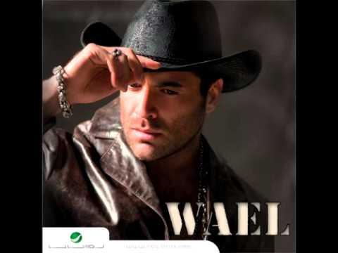 Wael Kfoury ... Jayii Aa Bali | وائل كفوري ... جايي ع بالي