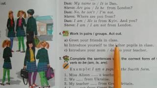 Англійська мова 4-клас ст. 6-7