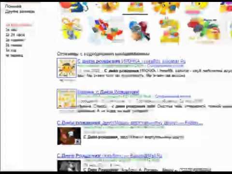 Поиск похожих картинок с помощью Google