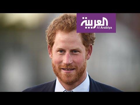 ماذا قال هاري عن والدته ديانا بعد تخليه عن اللقب الملكي؟  - نشر قبل 19 دقيقة