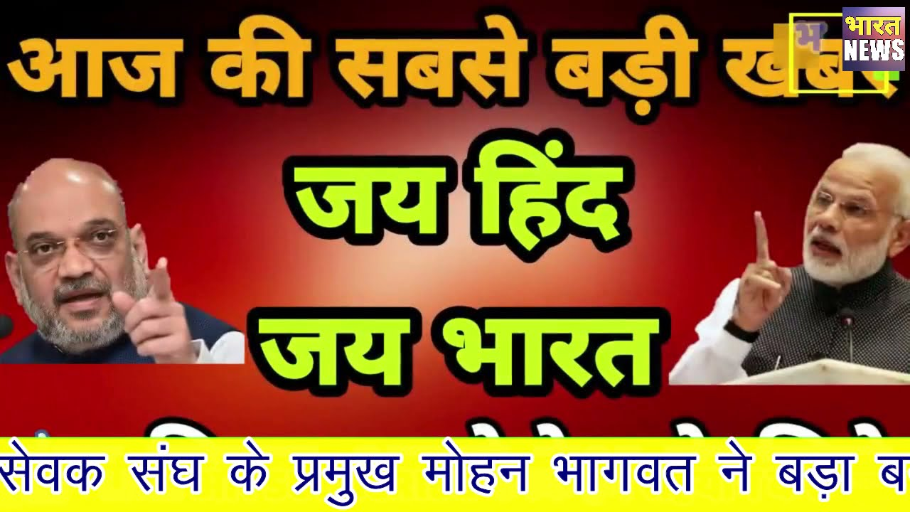 सबसे बडी खबर- फिर सर्जिकल स्ट्राइक   पाकिस्तान बर्बाद   PM मोदी की घोषणा   #pmmodi #india #news