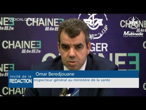 Omar Beredjouane inspecteur général au ministère de la sante