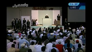 Freitagsansprache 6. Juli 2012 - Islam Ahmadiyya