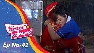 Sister Sridevi | Full Ep 41 | 16th Nov 2018 | Odia Comedy Serial - Tarang TV