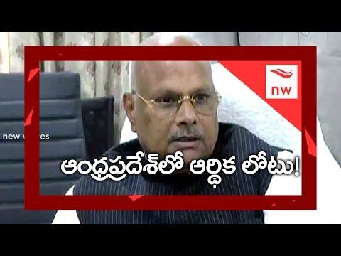 Huge Revenue Deficit in Andhra Pradesh : Yenamala | New Waves