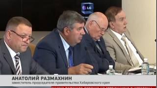 Долги Дальспецстроя. Новости 25/07/2017. GuberniaTV