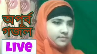 Bangla gojol - Allah ogo allah Khoma kore dao maf kore dao - আল্লাহ ওগো আল্লাহ ক্ষমা করে দাও