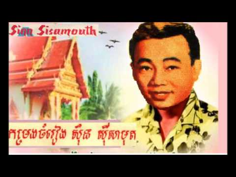 Sinn Sisamouth Hits Collections No. 16