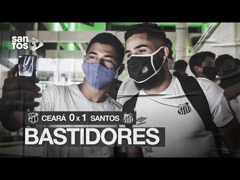 CEARÁ 0 X 1 SANTOS | BASTIDORES | BRASILEIRÃO (05/09/20)