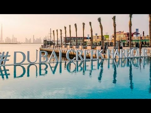 Dubai creek harbour #vlog