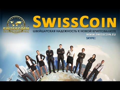 SWISSCOIN Startup Event Frankfurt 02 07 2016
