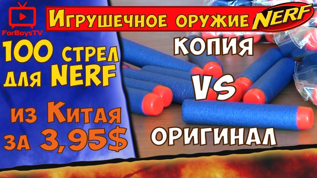 Новые НЁРФ Бластеры 2016 -NERF MEGA MASTODON BLASTER - YouTube
