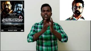 Unnai Pol Oruvan Movie UNNOTICEABLE FACTS PESUM PADANGAL Murukku Meesai