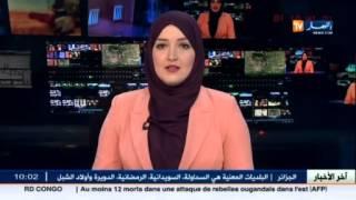 الجيش يقضي على إرهابيين بتيزي وزو