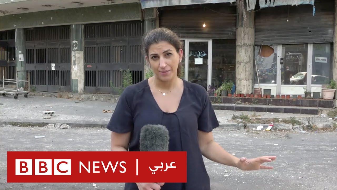 بيروت: حرب شوارع طاحنة استمرّت ثلاث ساعات  - نشر قبل 2 ساعة