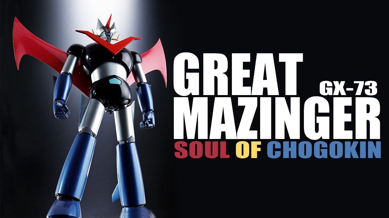 Bandai GX-73 Great MAZINGER DYNAMIC CLASSIC