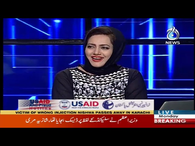Faisla Aap Ka With Asma Sherazi |  22 April 2019 | Aaj News