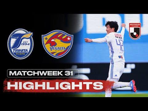 Oita Sendai Goals And Highlights