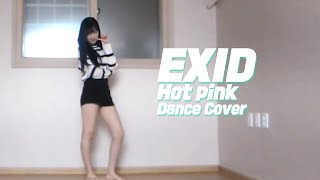 EXID - Hot pink mirrored Dance Cover 핫핑크 안무 거울모드 [양띵TV서넹]