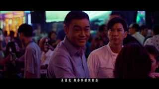 【掃毒】THE WHITE STORM  ED SONG MV - 【心照一生 】RubberBand