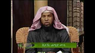 Sheik Hamid Musa Africa TV - Yenebiyyu keddo tiggena.