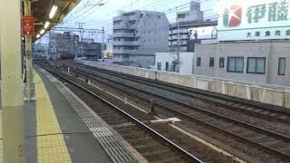 〔鉄道の日記念〕(阪)神急撮影旅 阪急編