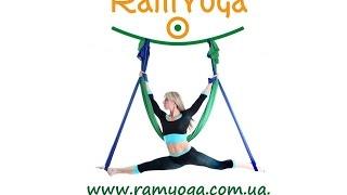 RamYogа - Флай йога в Киеве....(RAMYOGA приглашает на занятия fly-йогой Флай-йога – сегодня это самый модный и необычный способ изучать йогу...., 2015-11-28T16:32:23.000Z)