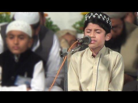 tilawat pani pati jamia dar ul qaran {hafiz Abdullah jameel}salana taqreeb 17/03/2017