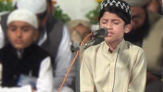 Tilawat Pani Pati Jamia Dar ul Daran {Hafiz Abdullah Jameel} Salana Taqreeb 17/03/2017