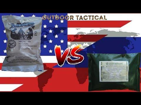 *Обзор ИРП* США VS Россия  Сравнение сухпайков  USA mre vs Russian IRP