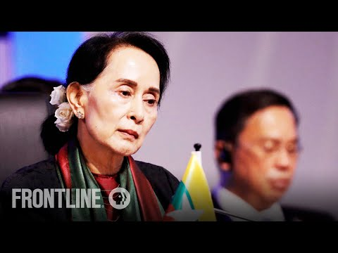 Aung San Suu Kyi's Confrontation With U.N. Special Rapporteur Yanghee Lee  | FRONTLINE