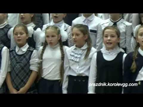 Сценка Песня7 Концерт на день Учителя  школа  №124 - Простые вкусные домашние видео рецепты блюд