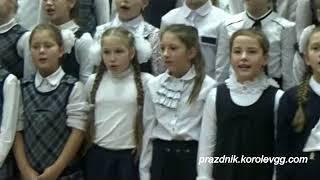 Сценка Песня7 Концерт на день Учителя  школа  №124