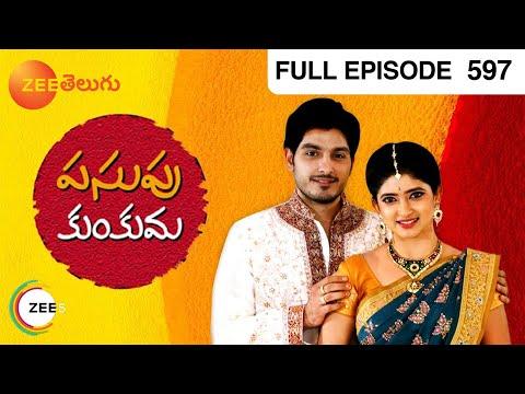Telugu Serial Pasupu Kumkuma