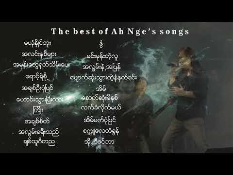 The best of Ah Nge's songs