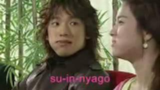 Full House MV - I Think I with Hangul Romanized Lyrics