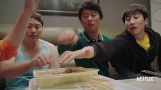 마음의 소리 - 공식 예고편 - Netflix