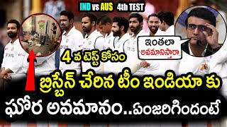 Huge Shock To Team India Before 4th Test In Brisbane|AUS vs IND 4th Test 2021 Updates|Filmy Poster