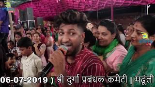 G-Khan ! Dam Dam Damru Bajje Bholey Shankar Da