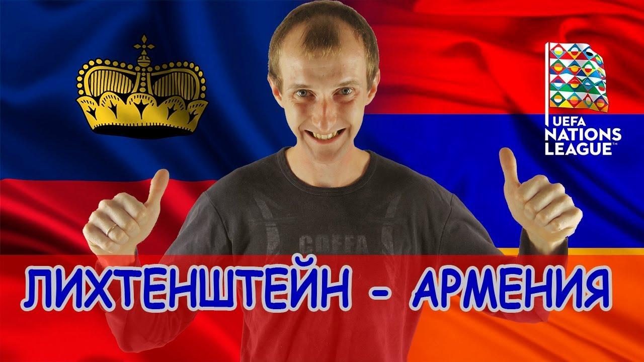 Прогноз на матч Айнтрахт - Арминия