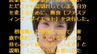 10年ぶりに日本の芸能界に復帰し、15年ぶりに歌手活動も再開させた女優...