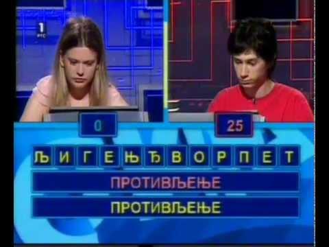 Marko Radosavljević - Slagalica (1. emisija)