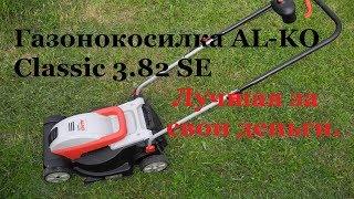 Огляд газонокосарки AL-KO Classic 3.82 SE.