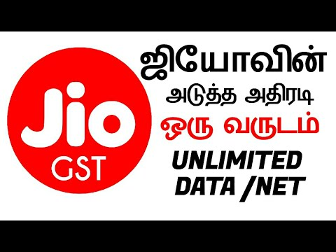 Jio New Offer for GST | One Year Unlimited data & Call - Tamil | தமிழ்