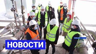 Новостной выпуск в 15:00 от 07.04.21 года. Информационная программа «Якутия 24»