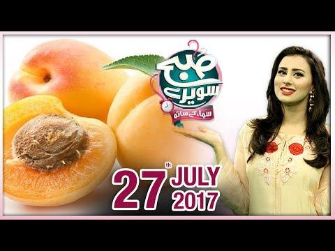 Subah Saverey Samaa Kay Saath - SAMAA TV - Madiha Naqvi - 27 July 2017