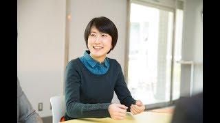 """「""""研究を世に出したい""""という、その気持ちに応えたい」京都大学学術研究支援室(KURA)紹介VOL.2天野絵里子URA thumbnail"""